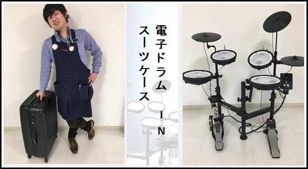 f:id:shima_c_shinjuku:20170428213027j:plain