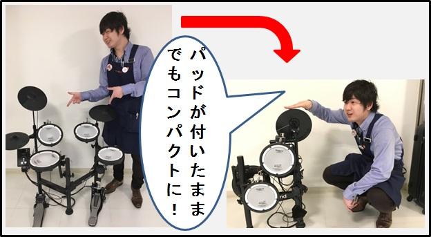 f:id:shima_c_shinjuku:20170428213030j:plain