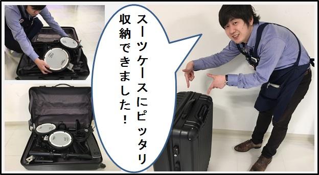 f:id:shima_c_shinjuku:20170428213032j:plain