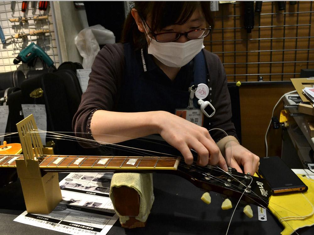 f:id:shima_c_shinjuku:20170430222518j:plain