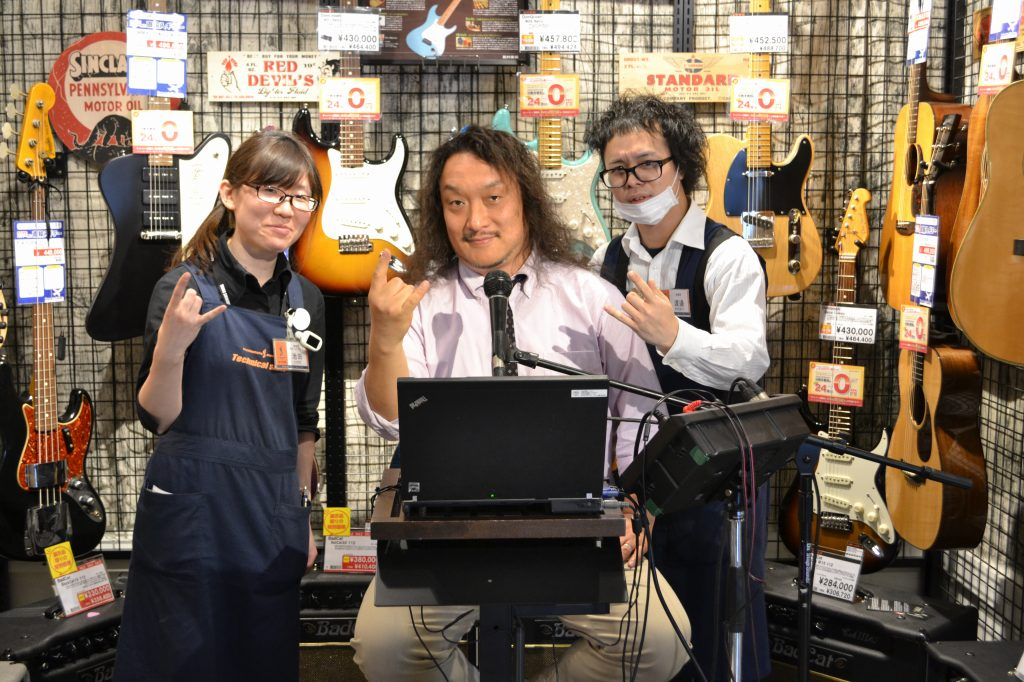 f:id:shima_c_shinjuku:20170508113923j:plain