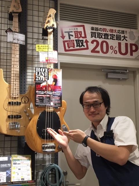 f:id:shima_c_shinjuku:20170514181116j:plain