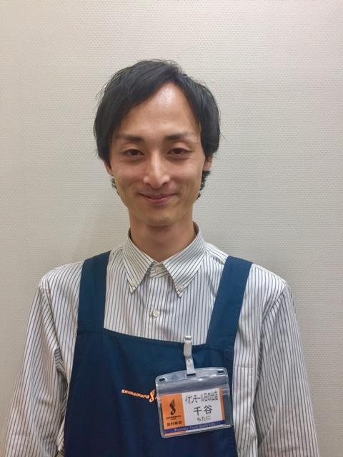 f:id:shima_c_shinjuku:20170514184037j:plain