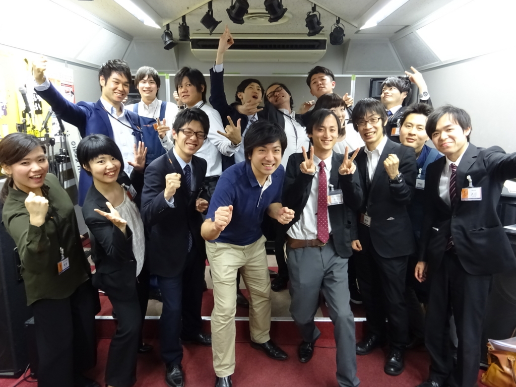 f:id:shima_c_shinjuku:20170514215625j:plain