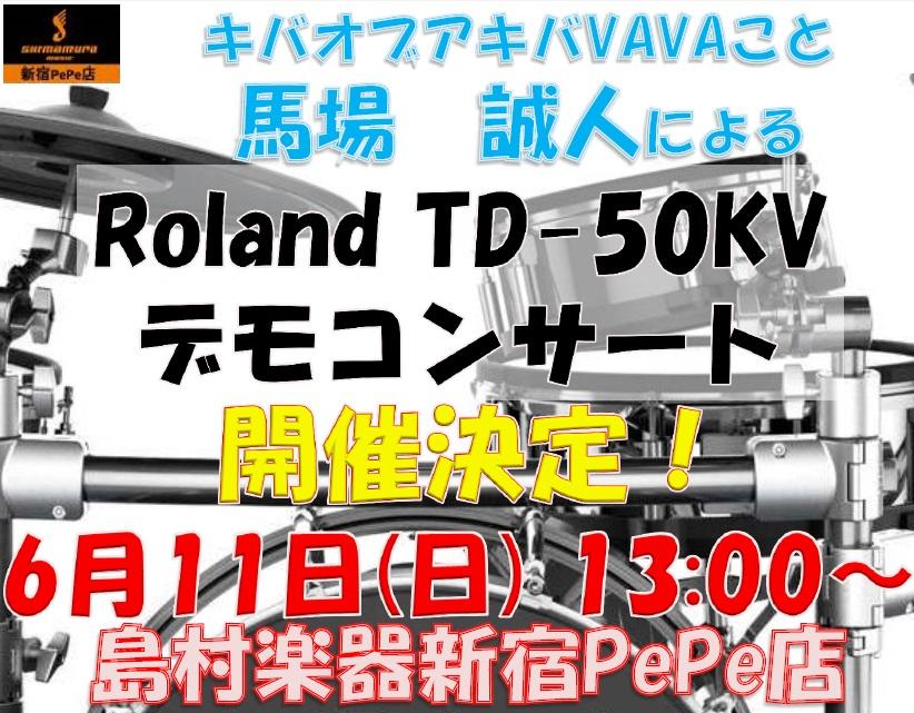 f:id:shima_c_shinjuku:20170524203931j:plain