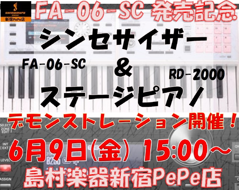 f:id:shima_c_shinjuku:20170528191020j:plain
