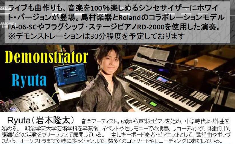 f:id:shima_c_shinjuku:20170528191045j:plain