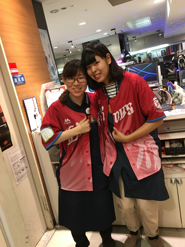 f:id:shima_c_shinjuku:20170714164732j:plain