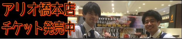 f:id:shima_c_shinjuku:20170828142611j:plain