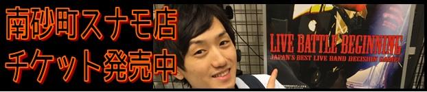 f:id:shima_c_shinjuku:20170828142747j:plain