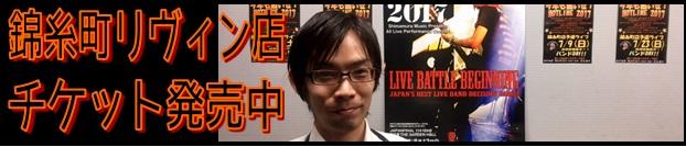 f:id:shima_c_shinjuku:20170828142854j:plain