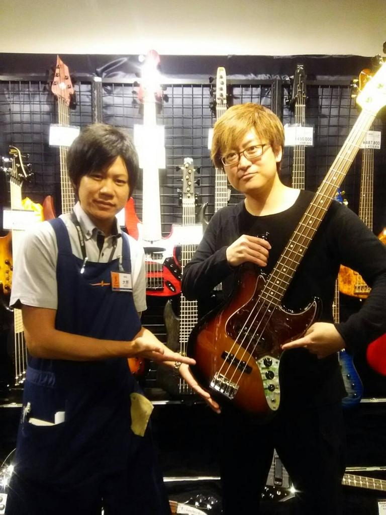 f:id:shima_c_shinjuku:20170919115512j:plain