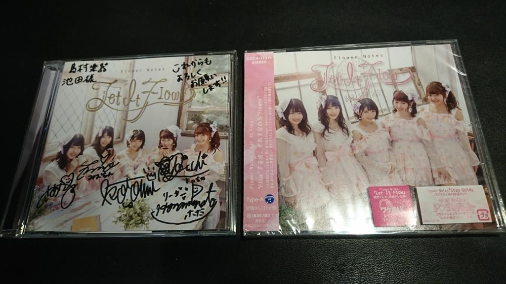 f:id:shima_c_shinjuku:20170919115557j:plain
