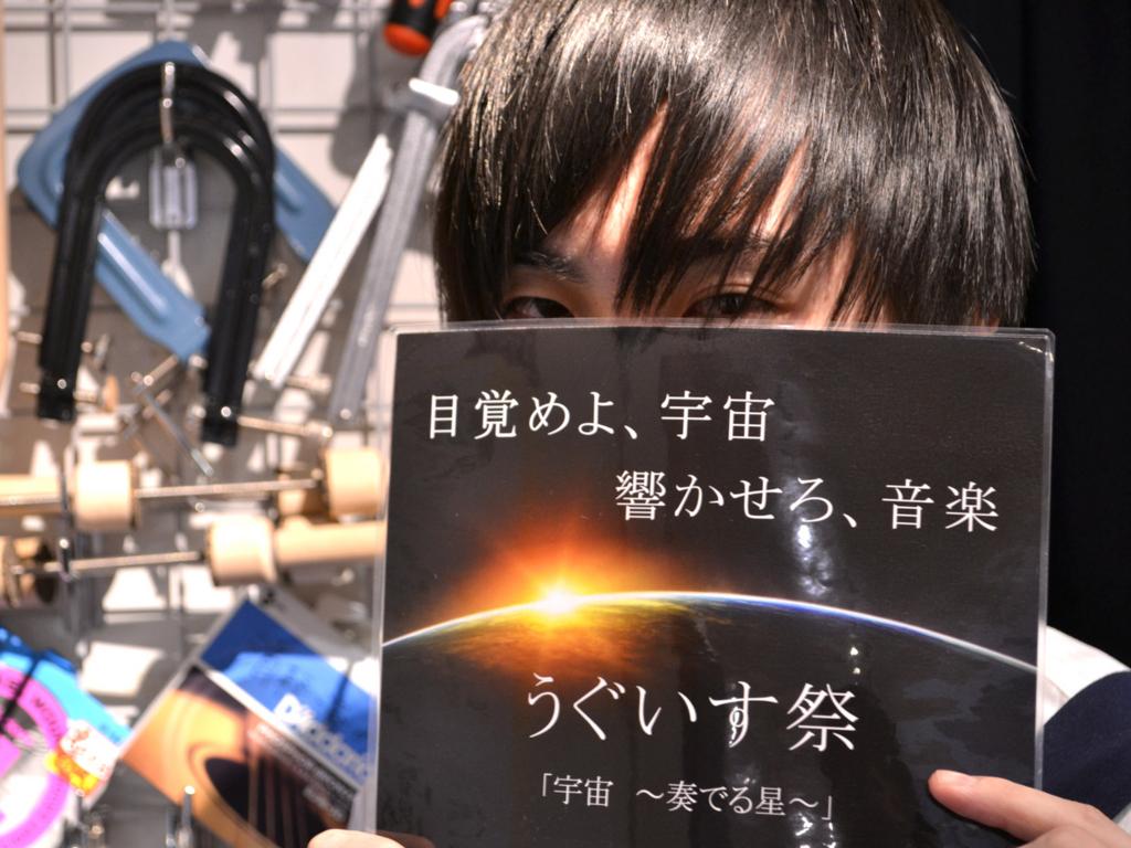 f:id:shima_c_shinjuku:20171120222257j:plain
