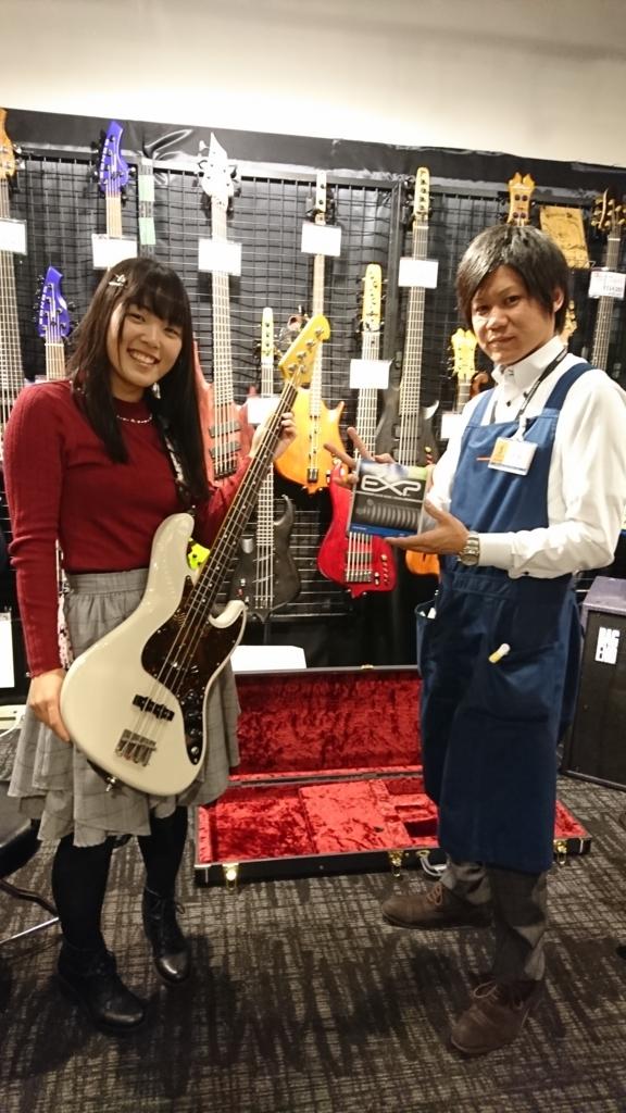 f:id:shima_c_shinjuku:20171124131735j:plain