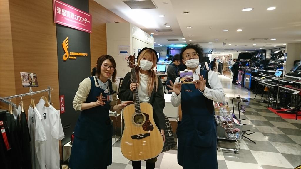 f:id:shima_c_shinjuku:20171124131753j:plain
