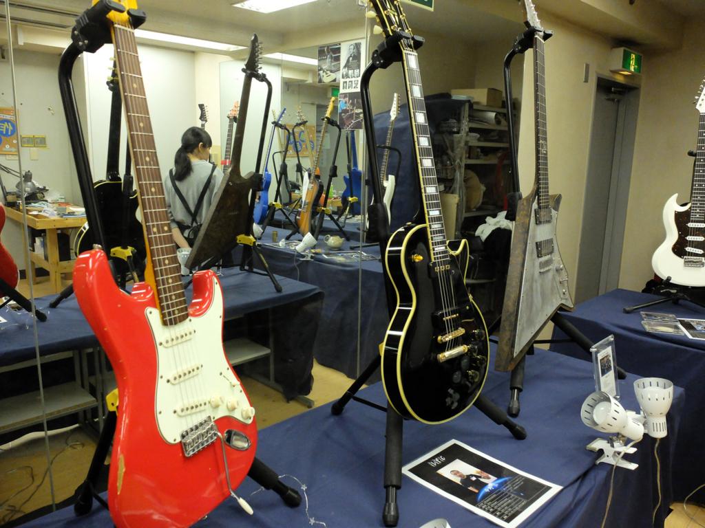 f:id:shima_c_shinjuku:20171127135615j:plain