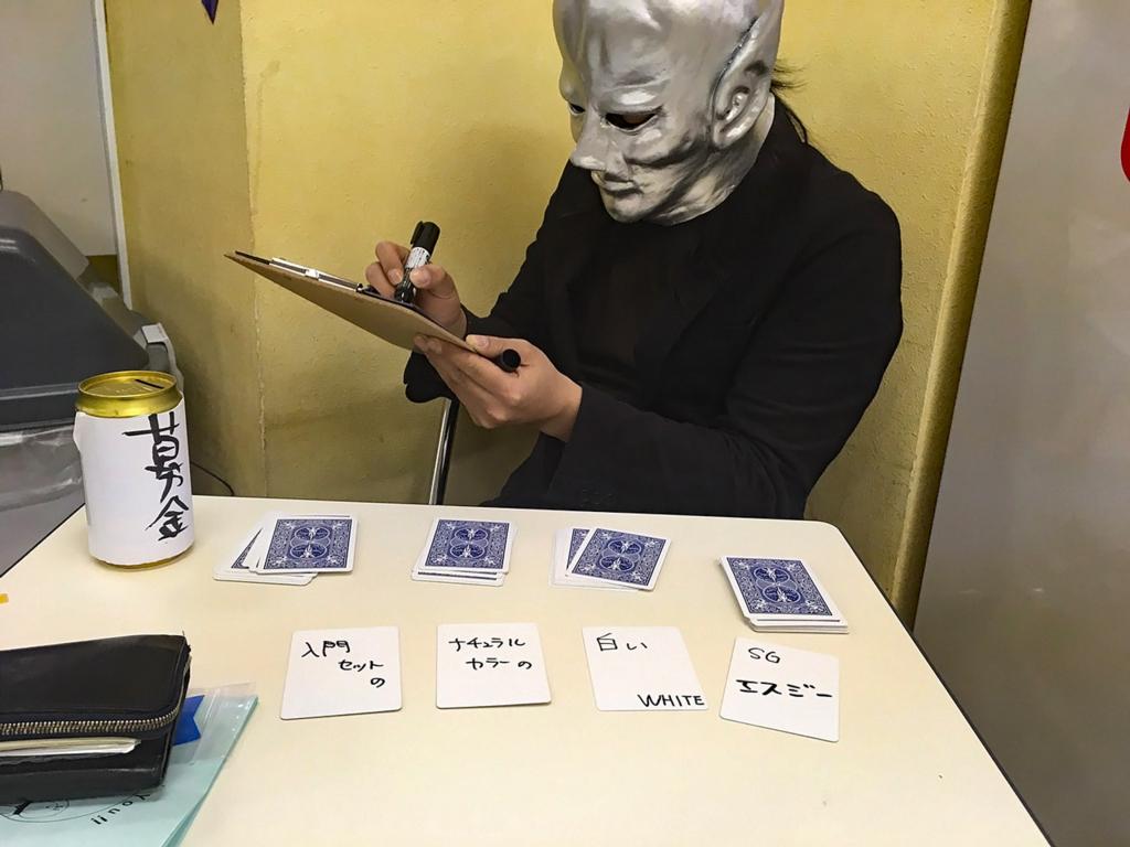 f:id:shima_c_shinjuku:20171130161710j:plain