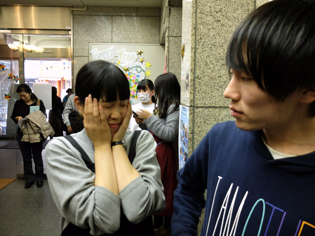 f:id:shima_c_shinjuku:20171130172957j:plain