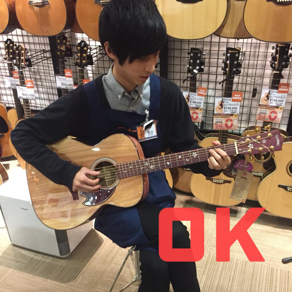 f:id:shima_c_shinjuku:20180111111737j:plain