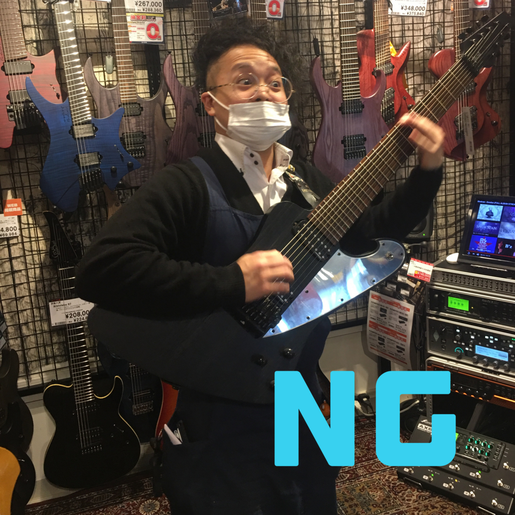 f:id:shima_c_shinjuku:20180111111802j:plain