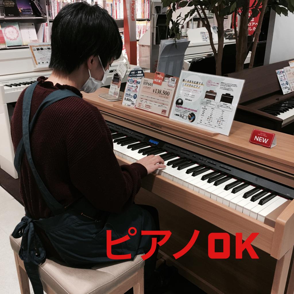 f:id:shima_c_shinjuku:20180111111911j:plain