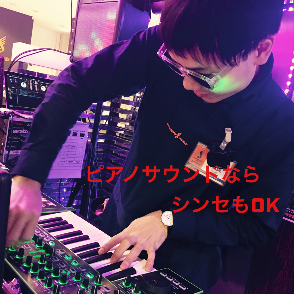 f:id:shima_c_shinjuku:20180111111952j:plain