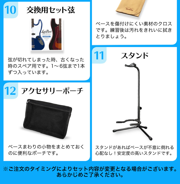 f:id:shima_c_shinjuku:20180120102350j:plain