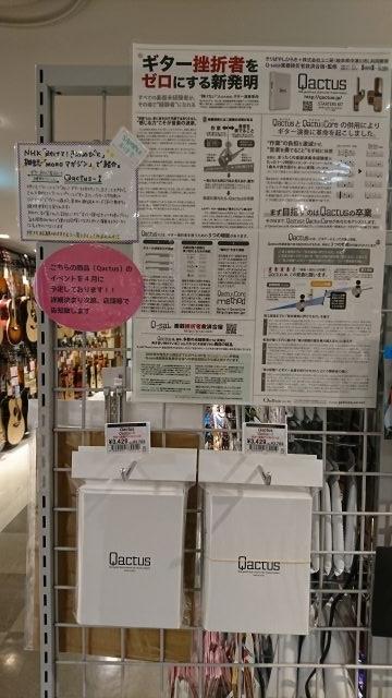 f:id:shima_c_shinjuku:20180403190715j:plain