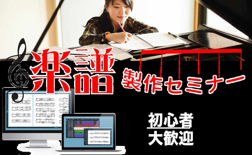 f:id:shima_c_shinjuku:20180531145458p:plain