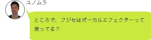 f:id:shima_c_shinjuku:20180621153044p:plain