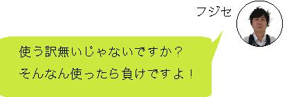 f:id:shima_c_shinjuku:20180621153100p:plain