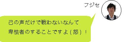 f:id:shima_c_shinjuku:20180621153109p:plain