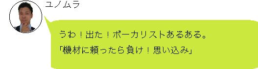 f:id:shima_c_shinjuku:20180621153118p:plain