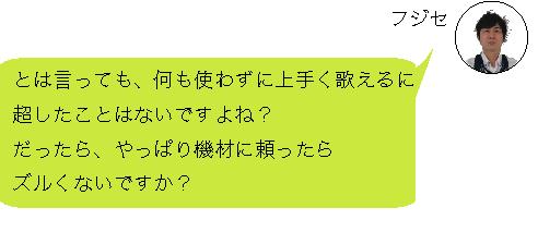 f:id:shima_c_shinjuku:20180621153149p:plain