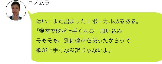 f:id:shima_c_shinjuku:20180621153200p:plain