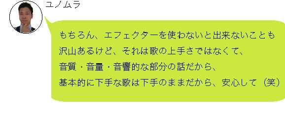 f:id:shima_c_shinjuku:20180621153209p:plain