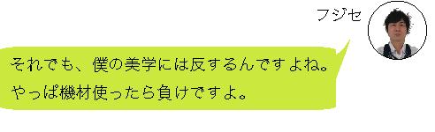 f:id:shima_c_shinjuku:20180621153217p:plain