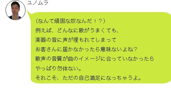 f:id:shima_c_shinjuku:20180621153225p:plain
