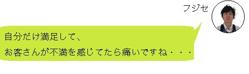 f:id:shima_c_shinjuku:20180621153233p:plain
