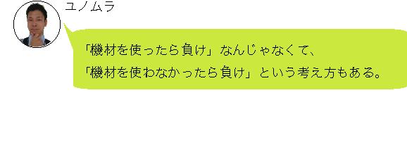 f:id:shima_c_shinjuku:20180621153247p:plain