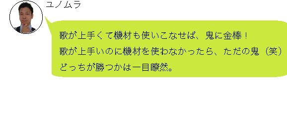 f:id:shima_c_shinjuku:20180621153300p:plain