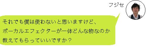 f:id:shima_c_shinjuku:20180621153321p:plain