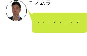 f:id:shima_c_shinjuku:20180621153329p:plain