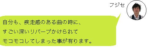 f:id:shima_c_shinjuku:20180621153459p:plain