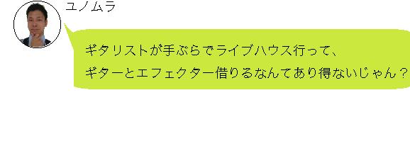 f:id:shima_c_shinjuku:20180621153514p:plain