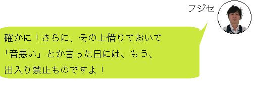 f:id:shima_c_shinjuku:20180621153525p:plain