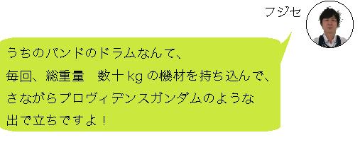 f:id:shima_c_shinjuku:20180621153542p:plain