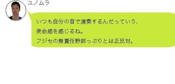 f:id:shima_c_shinjuku:20180621153554p:plain