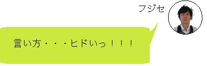 f:id:shima_c_shinjuku:20180621153602p:plain